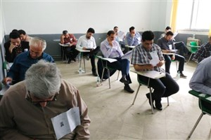 اطلاعیه برگزاری کلاسهای آمادگی آزمون  EPT