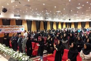 مراسم گرامیداشت روز روانشناس و مشاور دردانشگاه آزاد اسلامی واحد مرودشت برگزار شد