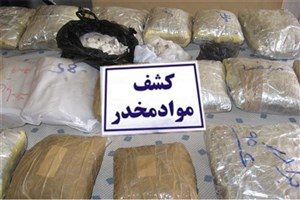 ۷۰ کیلوگرم انواع مواد مخدر در کهریزک کشف شد