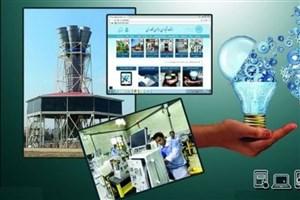 مرکز تجاریسازی تحقیقات دانشگاهی در دانشگاهها ایجاد شود