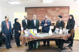 اولین هفته فرهنگی کلمبیا در دانشکده مطالعات جهان برگزار شد