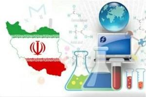 رشد ۱۳۰ درصدی علم کشور در بین تولید علم یک دهم درصد برتر دنیا/افزایش سهم کشور از کل مقالات داغ دنیا