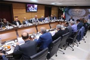 ارتقای رتبه 19 عضو هیات علمی دانشگاه آزاد اسلامی