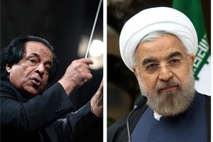 علی رهبری خطاب به روحانی:امیدواریم دولت آینده از جانب شما باشد/حمایت من و موزیسینهای کشورم را همواره خواهید داشت