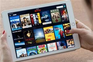 سیتی بانک: اپل احتمالا نتفلیکس را تصاحب میکند