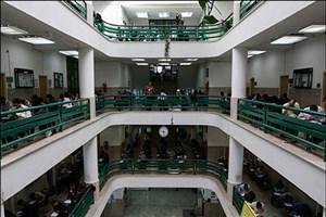 ثبتنام دورههای کارشناسی دانشگاه علمی کاربردی از امروز آغاز می شود