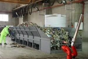 همکاری ایران و ژاپن در زمینه احداث نیروگاه های زباله سوز