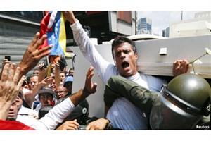 دادستان ونزوئلا افسران امنیتی را به استفاده بیش از حد از زور متهم کرد