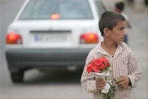 جمع آوری کودکان کار/ ۷۰ درصد اتباع خارجی هستند
