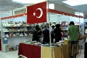 40 درصد از واژگان زبان ترکی با زبان فارسی مشترک هستند