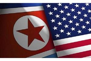 سرنوشت مبهم مناقشات آمریکا و کره شمالی