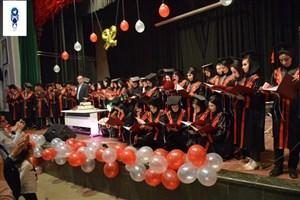 مراسم جشن فارغ التحصیلی دانشجویان رشته پرستاری ورودی سال92 واحد خوی برگزار شد
