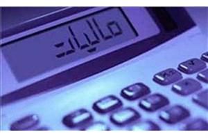 بدهی مالیاتی بنگاه های کوچک و متوسط تقسیط شده است/شناسایی سه هزار شرکت صوری