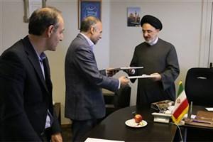 تبادل استاد میان پژوهشگاه علوم انسانی و انجمن ترویج زبان فارسی