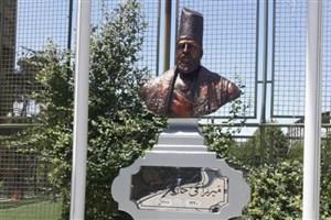 رونمایی سردیس امیرکبیر در دانشگاه امیرکبیر