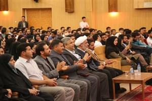 جشن روز جوان در دانشگاه آزاد اسلامی واحد کرمان برگزار شد