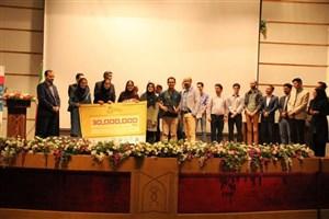 نخستین رویداد کارآفرینی سلول بنیادی و پزشکی بازساختی  برگزار شد