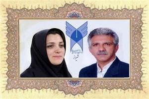مراسم بزرگداشت هفته معلم در دانشگاه آزاد اسلامی شیراز برگزار شد