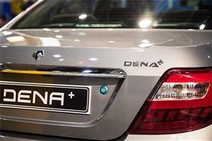 اعلام شرایط دور جدید پیش فروش خودروی دنا پلاس