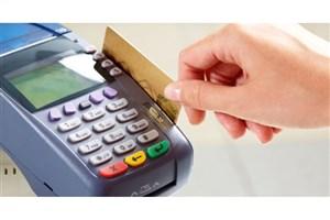 ساخت کارتهای اعتباری مخصوص کودکان