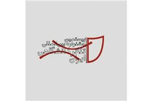 بیستمین جشنواره تئاتر دانشگاهی به هشتمین روز رسید