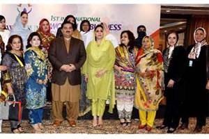 حضور بانوان بازرگان ایران در نشست بین المللی 'بانوان تاجر' در پاکستان