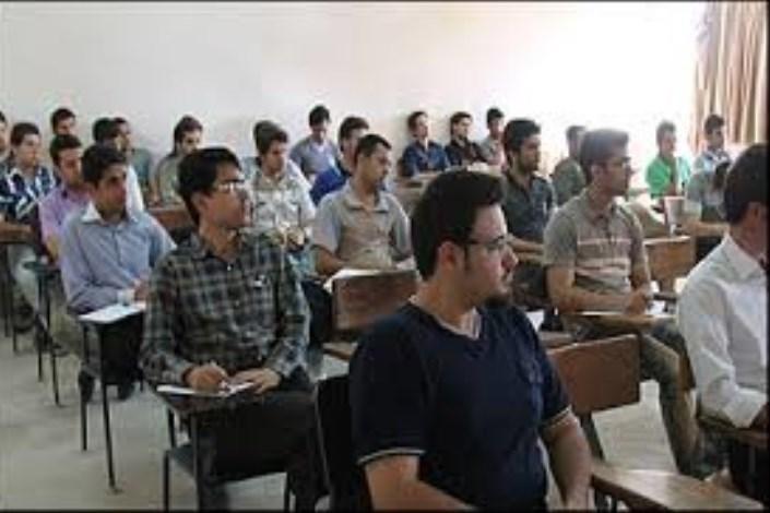 دانشجویان در کلاس درس