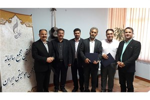 سومین جلسهی مجمع سالیانهی انجمن موسیقی ایران برگزار شد