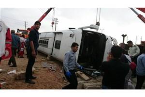 16 مجروح  در اثر واژگونی اتوبوس در محور شیراز- مرودشت