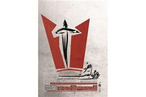 برداشتی آزاد از نمایشنامه «مکبث» در تالار مولوی روی صحنه می رود