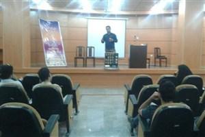 کارگاه آسیب های اجتماعی مواد مخدر در دانشگاه آزاد اسلامی گرمسار برگزار شد