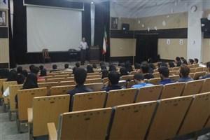 برگزاری نشست تخصصی با عنوان « سلسله مباحث شناخت ومعیارهای آن» در واحد تهران مرکزی