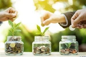 مزایای راه اندازی صندوق سرمایه گذاری طلا