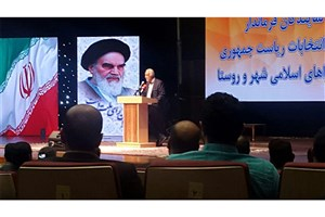 7 هزار بازرس و سربازرس برای انتخابات در تهران داریم