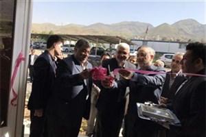 افتتاح مرکز اسناد سازمان انرژی اتمی در البرز