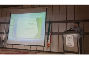 برگزاری کارگاه مقاله نویسی علمی در واحد تهران شرق