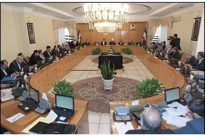 فرمایشات رهبر انقلاب در خصوص سند، فصل الخطاب است
