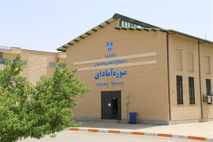 موزه همدان