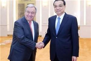 آمادگی چین برای گسترش همه جانبه همکاری با سازمان ملل