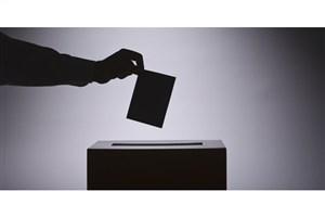 نگاهی به رقابتهای انتخاباتی در کشورهای مختلف جهان