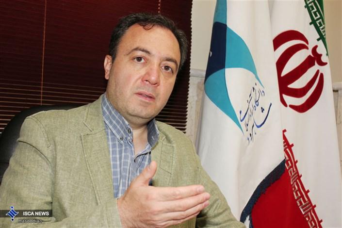 سید امیررضا حسینی نژاد