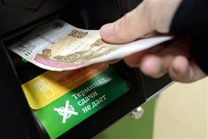 بانک مرکزی اعلام کرد: سوئیچ کارتهای بانکی ایران و روسیه متصل شد