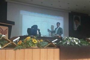سمینار روز معمار در دانشگاه آزاد اسلامی مرودشت برگزار شد