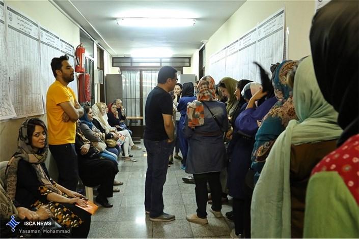 دوازدهمین دوره انتخابات ریاست جمهوری اسلامی ایران