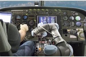 رباتی که یک دستی هواپیما را فرود آورد/تصاویر