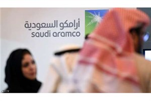 توافق اوپک به کاهش ارزش سهام آرامکو منجر شد