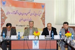 برگزاری نهمین شورای تخصصی اداری و مالی خراسان رضوی در دانشگاه آزاد اسلامی سبزوار
