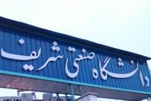 تقدیر وزیر علوم از بانوی نخبه ی دانشگاه صنعتی شریف