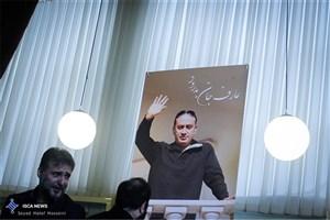 یادمان چهلمین روز درگذشت عارف لرستانی برگزار می شود