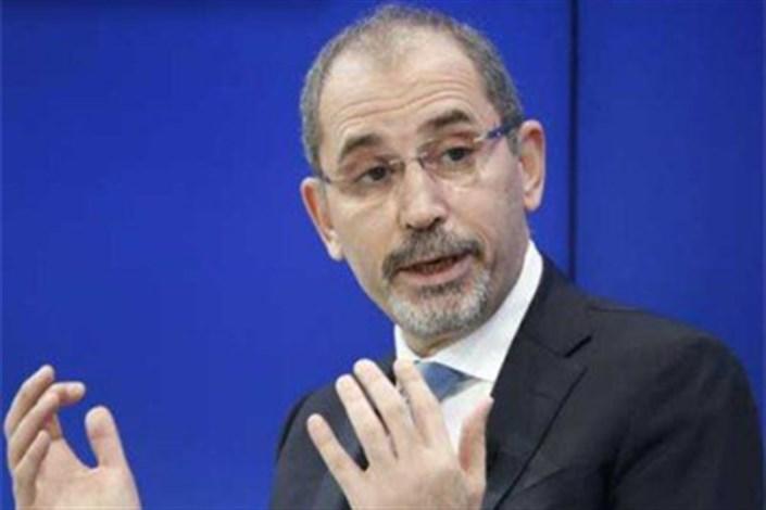 وزیر خارجه اردن: با حضور حزبالله در نزدیکی مرزهایمان مخالفیم